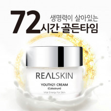 Крем для лица  REALSKIN Youth 21 Cream (Colostrum), 50 гр.